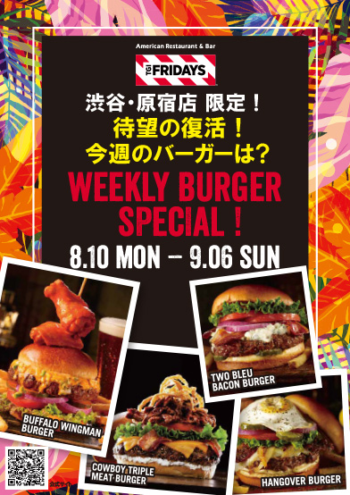 WEEKLY BURGER SPECIAL